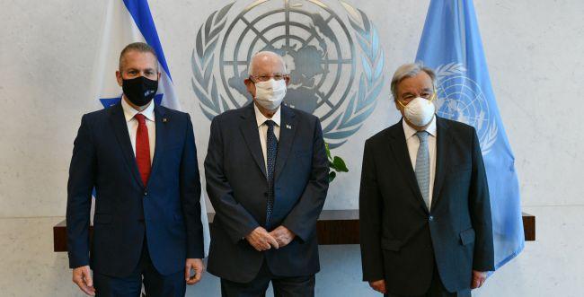 """ריבלין באו""""ם: """"ההטייה נגד ישראל חייבת להיפסק"""""""