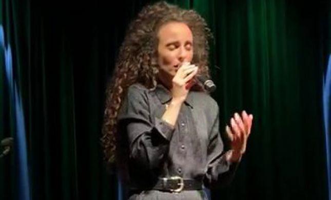 צפו: יובל דיין מבצעת את יה-אכסוף על הבמה