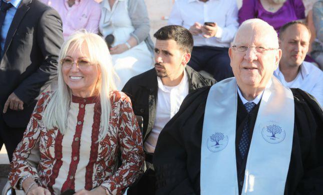 """הנשיא ריבלין קיבל תואר ד""""ר לשם כבוד"""