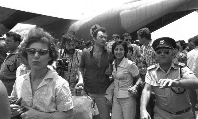 היום בהיסטוריה: 45 שנה למבצע אנטבה