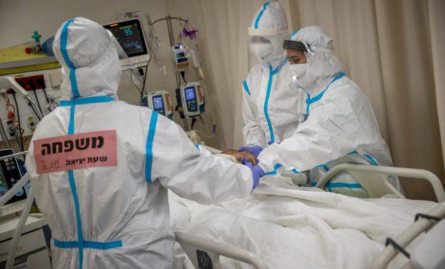 זינוק במספר הנדבקים: חולה קורונה אחד נפטר