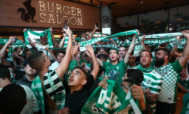 המשטרה ביטלה את חגיגות האליפות של מכבי חיפה