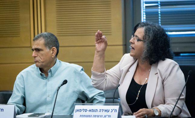חבר הקואליציה קורא לעולם לפעול נגד ישראל