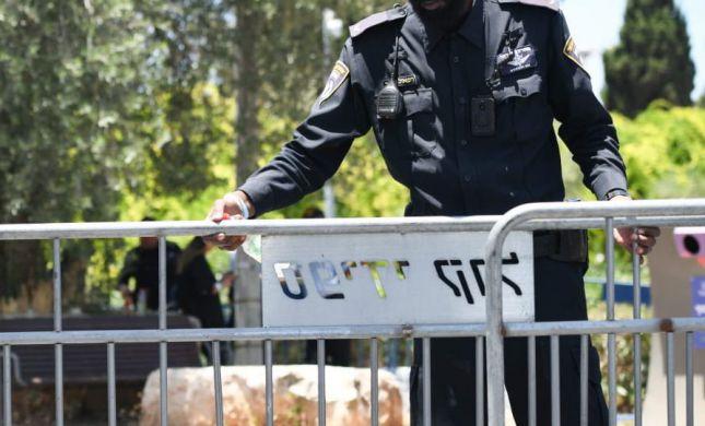 """המשטרה: """"דין מודיעין עלית כדין אום אל פחם"""""""