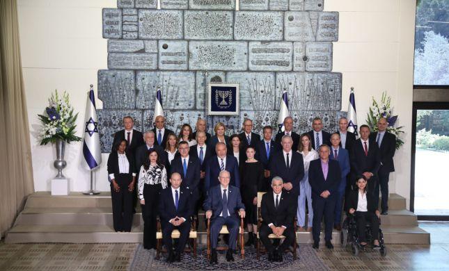 שרי הממשלה הגיעו לצילום המסורתי בבית הנשיא