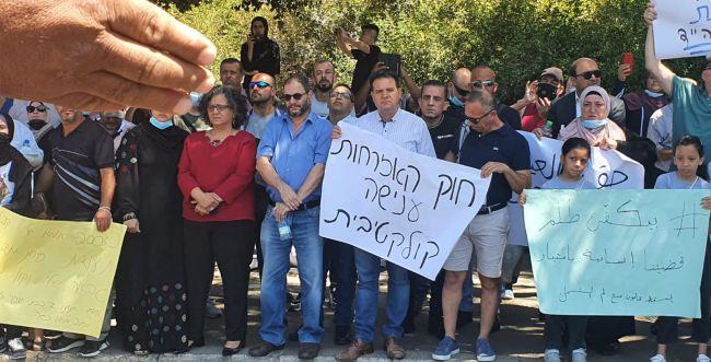 """המשותפת מפגינה נגד חוק האזרחות: """"חוק גזעני"""""""