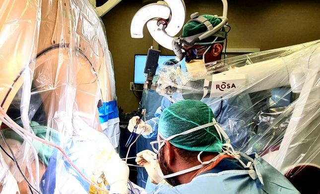 לראשונה בישראל: ניתוח מוח בוצע באמצעות רובוט