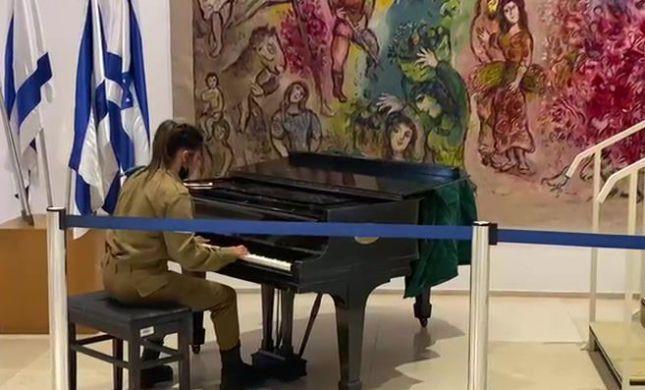 """פסנתרנית על מדים: המ""""כית מנגנת בכנסת   צפו"""