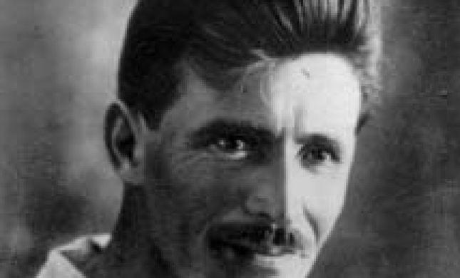 """היום בהיסטוריה: י""""ב תמוז– רצח אלכסנדר זייד"""