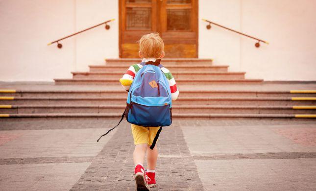 הצטרפו עכשיו: בית הספר של החופש הגדול יוצא לדרך