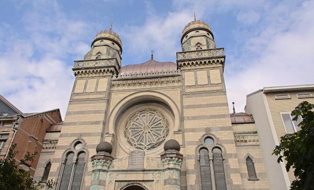 חשש בקהילה: בלגיה מסירה אבטחה ממוסדות יהודים