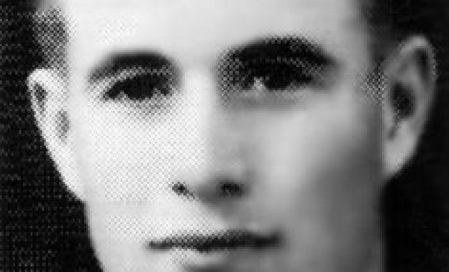 היום בהיסטוריה: ד' באב - פיצוץ הרדאר הבריטי בחיפה