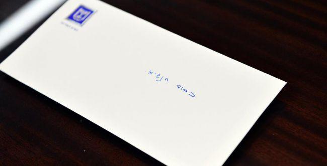 מכתב הפרידה של הנשיא ריבלין למחליפו הרצוג