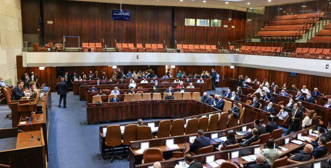 הכנסת אישרה: הוקמו 3 ועדות קבועות חדשות
