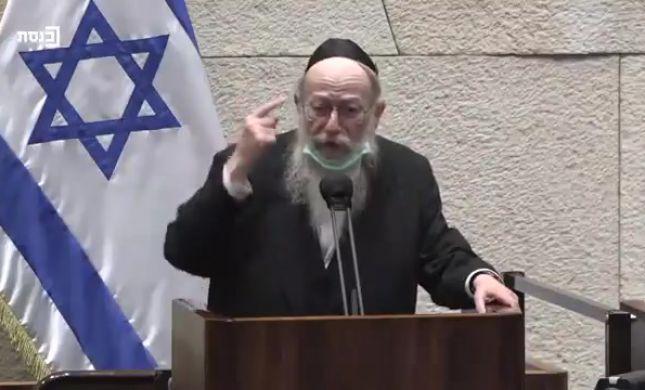 """עימות חריף במליאת הכנסת: """"שתוק, שתוק"""". צפו"""