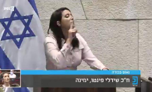 מרגש • צפו: הנאום של שירלי פינטו בשפת הסימנים
