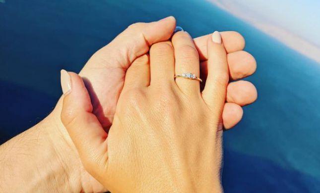 מזל טוב: הזוג מ'חתונה ממבט ראשון' התארס