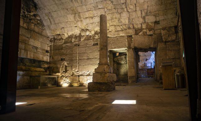 נחשף במנהרות הכותל: אחד המבנים המפוארים ביותר שהתגלו מימי בית שני