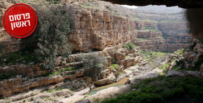 תלמידות בית ספר הוטרדו בידי ערבים בנחל פרת