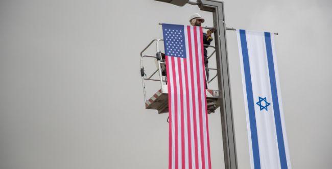 הטעות המביכה של השגרירות האמריקאית בישראל