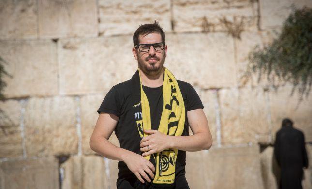"""בית""""ר ירושלים ביטלה את המשחק מול ברצלונה"""