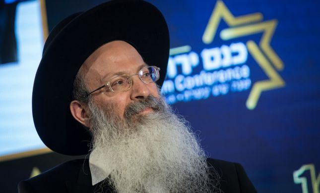 הרב אליעזר מלמד: תומך בתכנית של מתן כהנא