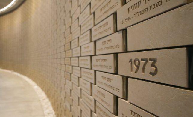 הקשר בין מלחמת יום כיפור לקרבות היהודים ברומא