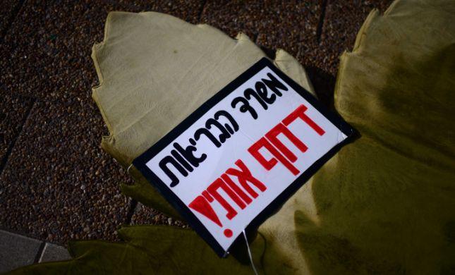 מתארגנת הפגנה: לקראת הצבעה על חוק הקנאביס