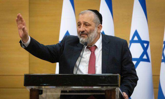 """דרעי תוקף: """"מגמה לחיסול זהותה של מדינת ישראל"""""""
