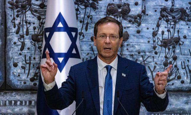 """הרצוג: """"החרם נגד ישראל הוא סוג חדש של טרור"""""""
