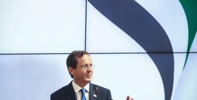 הנשיא הרצוג פתח את שגרירות האמירויות בישראל