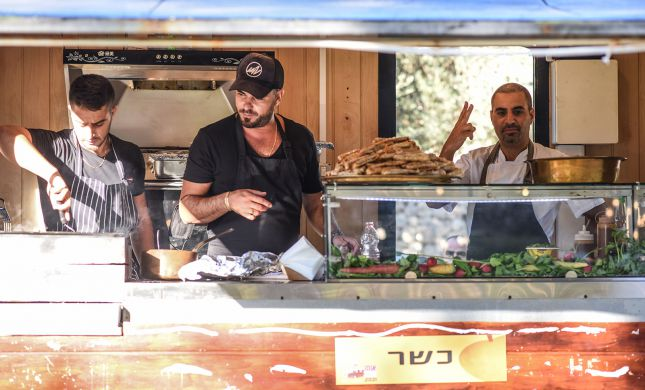 קיץ בירושלים: כל המסעדות הטובות ביותר במקום אחד