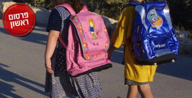 מספר התלמידים בחינוך הסרוג זינק ב-46% בעשור