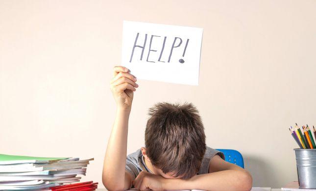 אלימות בבתי ספר ותלמודי תורה: אל תזלזלו בפיקוח