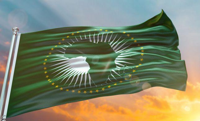 ישראל הצטרפה לאיחוד האפריקאי כמשקיפה