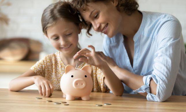 סעיף הוצאות: עזרה לילדים, עד כמה אתם יכולים?