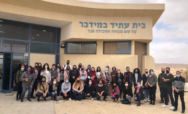 יחדא: להפוך את המחנכים של ירושלים לטובים יותר