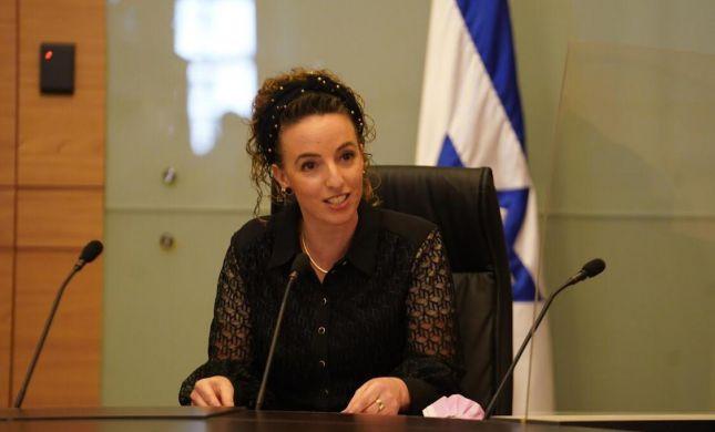"""צפו: ״תפילת האחות״ של דפנה מאיר הי""""ד בכנסת"""