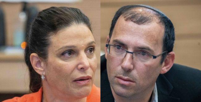 רשמית: רייטן ורוטמן נבחרו לוועדה למינוי שופטים