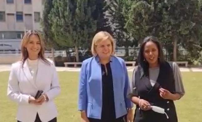 צפו: השרות מציעות בייביסיטר למרב מיכאלי