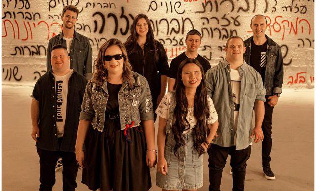 """""""תישמר"""": להקת שלוה בסינגל חדש"""