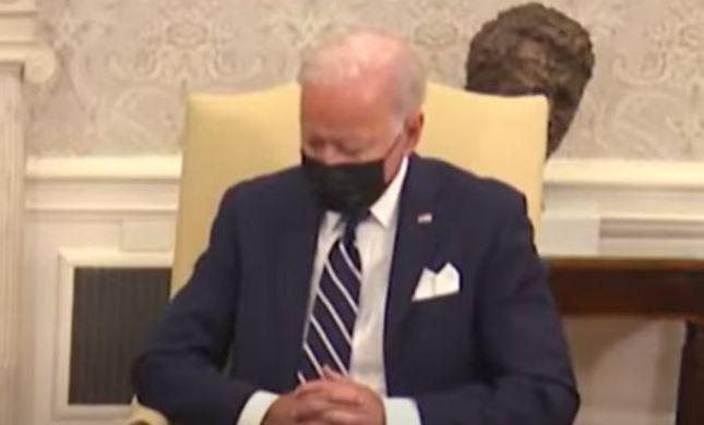 אחת ולתמיד: האם ביידן באמת נרדם בפגישה? צפו