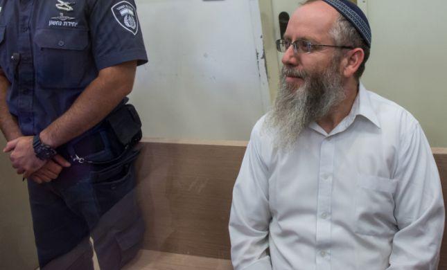עזרא שיינברג ישוחרר מהכלא בשחרור מוקדם