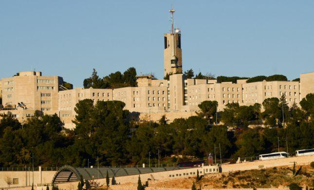 גאווה ישראלית: 3 אוניברסיטאות בצמרת העולמית