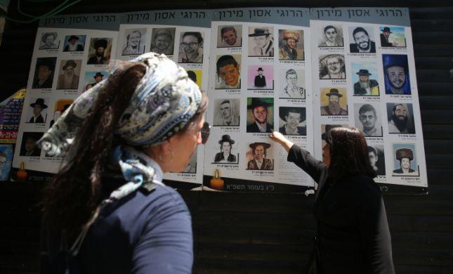 """המשפחות נגד הוועדה: """"ממשיכה את הקו האטום"""""""