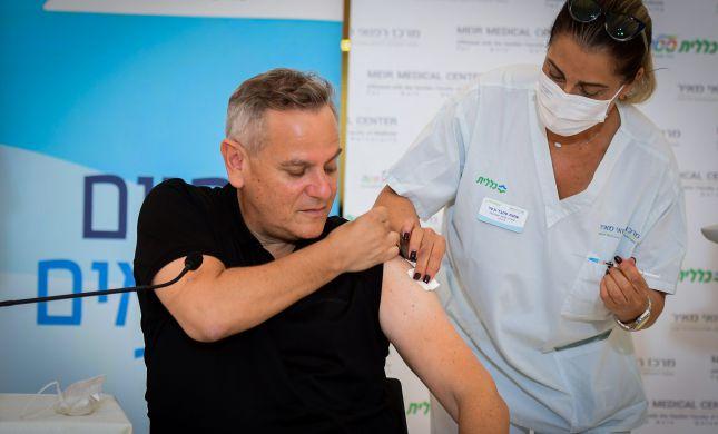החל מהיום: חיסון שלישי יינתן לכלל האוכלוסיה