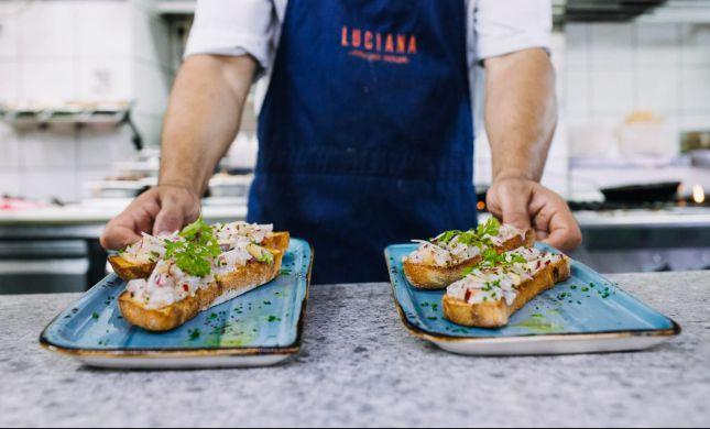 לוצ'נה: איטלקית עם טוויסט| ביקורת מסעדה