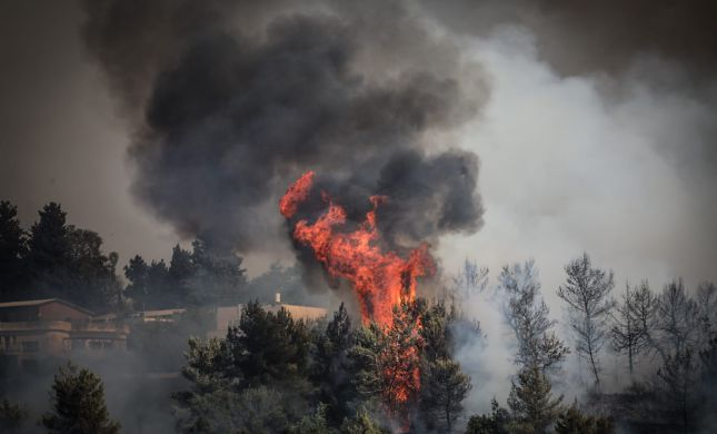 השריפה בירושלים: חשש מהתלקחות מחודשת בצהריים