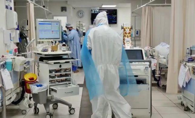 """55 מיליון ש""""ח מענק לצוותי הרפואה"""