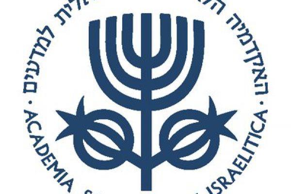 דוד הראל מונה לנשיא האקדמיה הלאומית למדעים
